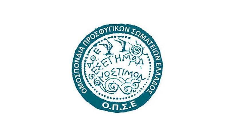 opse_logo_adelfothta prokopievn_osios ivannhs o rvssos (Demo)